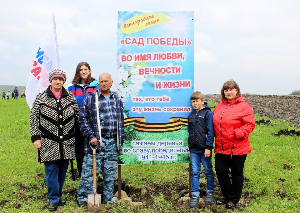 Сад Победы в Мостовском